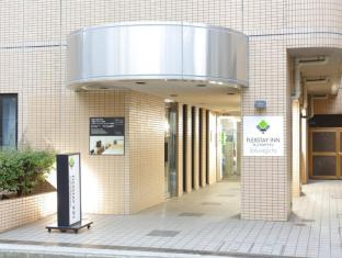 /de-de/flexstay-inn-sakuragicho/hotel/yokohama-jp.html?asq=jGXBHFvRg5Z51Emf%2fbXG4w%3d%3d