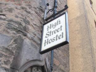/en-sg/high-street-hostel/hotel/edinburgh-gb.html?asq=jGXBHFvRg5Z51Emf%2fbXG4w%3d%3d