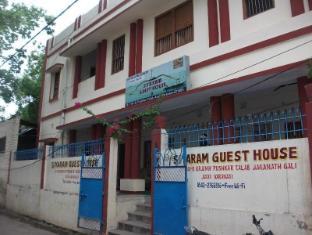 Siyaram Guest House