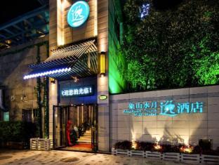 /bg-bg/elephant-trunk-hill-hotel/hotel/guilin-cn.html?asq=jGXBHFvRg5Z51Emf%2fbXG4w%3d%3d
