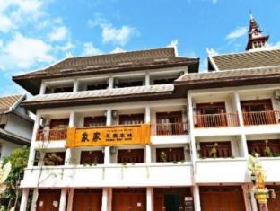 /bg-bg/xishuangbanna-elephanthome-garden-hostel/hotel/xishuangbanna-cn.html?asq=jGXBHFvRg5Z51Emf%2fbXG4w%3d%3d