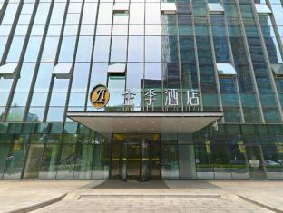 JI Hotel Shanghai Anting Branch