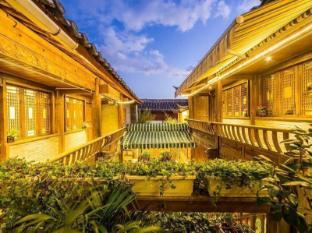 /da-dk/lijiang-he-mu-ju-inn-zhongyi/hotel/lijiang-cn.html?asq=jGXBHFvRg5Z51Emf%2fbXG4w%3d%3d