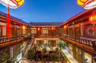 /da-dk/lijiang-he-mu-ju-family-inn/hotel/lijiang-cn.html?asq=jGXBHFvRg5Z51Emf%2fbXG4w%3d%3d
