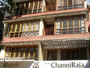 /da-dk/hotel-channi-raja/hotel/nainital-in.html?asq=jGXBHFvRg5Z51Emf%2fbXG4w%3d%3d
