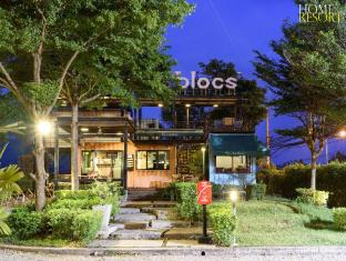 /da-dk/le-blocs-resort-and-cafe/hotel/sa-kaeo-th.html?asq=jGXBHFvRg5Z51Emf%2fbXG4w%3d%3d
