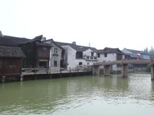 /ca-es/wuzhen-guesthouse/hotel/jiaxing-cn.html?asq=jGXBHFvRg5Z51Emf%2fbXG4w%3d%3d