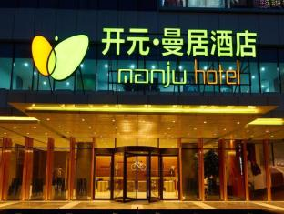 /de-de/wuxi-new-century-manju-hotel/hotel/wuxi-cn.html?asq=jGXBHFvRg5Z51Emf%2fbXG4w%3d%3d