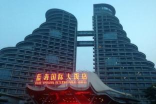 /ar-ae/blue-horizon-international-hotel-rizhao/hotel/rizhao-cn.html?asq=jGXBHFvRg5Z51Emf%2fbXG4w%3d%3d