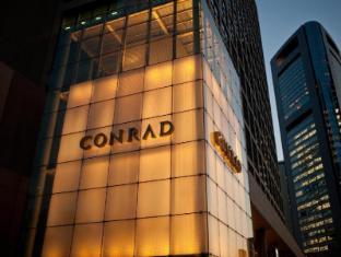 Conrad Tokyo Hotel