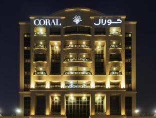 โรงแรมโครัล ดูไบ เดรา