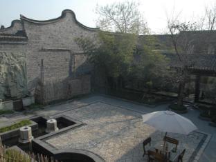 /ca-es/wuzhen-clubhouse/hotel/jiaxing-cn.html?asq=jGXBHFvRg5Z51Emf%2fbXG4w%3d%3d