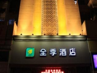 /id-id/ji-hotel-harbin-xidazhi-street/hotel/harbin-cn.html?asq=jGXBHFvRg5Z51Emf%2fbXG4w%3d%3d