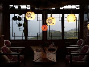 Guilin Longji One Art Hotel
