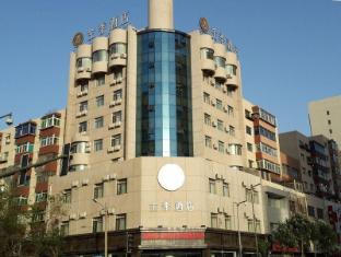 /de-de/ji-hotel-shenyang-consulate-branch/hotel/shenyang-cn.html?asq=jGXBHFvRg5Z51Emf%2fbXG4w%3d%3d