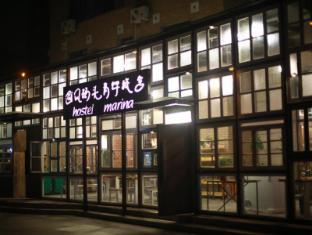 /bg-bg/hostel-marina-qingdao/hotel/qingdao-cn.html?asq=jGXBHFvRg5Z51Emf%2fbXG4w%3d%3d