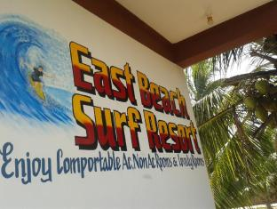 /da-dk/east-beach-surf-resort/hotel/arugam-bay-lk.html?asq=jGXBHFvRg5Z51Emf%2fbXG4w%3d%3d