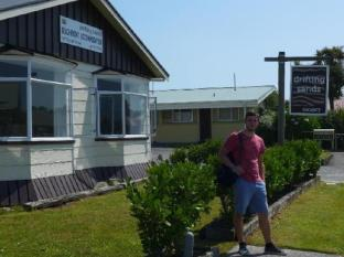 /ar-ae/drifting-sands-beachfront-accommodation/hotel/hokitika-nz.html?asq=jGXBHFvRg5Z51Emf%2fbXG4w%3d%3d