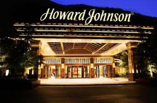 /cs-cz/howard-johnson-tianyuan-jiuzhaigou-resort/hotel/jiuzhaigou-cn.html?asq=jGXBHFvRg5Z51Emf%2fbXG4w%3d%3d