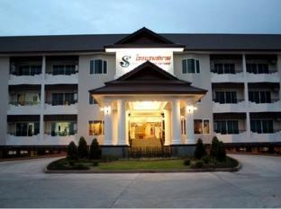 /cs-cz/siamtara-palace-hotel/hotel/mahasarakham-th.html?asq=jGXBHFvRg5Z51Emf%2fbXG4w%3d%3d
