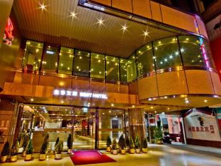 /bg-bg/best-hotel/hotel/tainan-tw.html?asq=jGXBHFvRg5Z51Emf%2fbXG4w%3d%3d