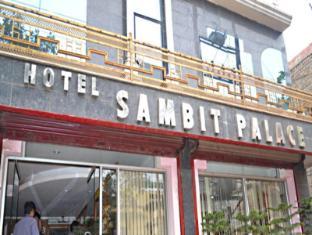 /bg-bg/sambit-palace/hotel/bhubaneswar-in.html?asq=jGXBHFvRg5Z51Emf%2fbXG4w%3d%3d