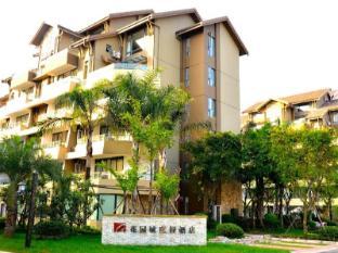 /de-de/emei-garden-city-resort/hotel/mount-emei-cn.html?asq=jGXBHFvRg5Z51Emf%2fbXG4w%3d%3d