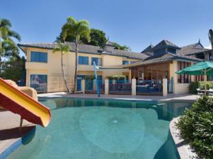 Cairns Southside International