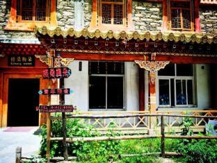 /bg-bg/kalsang-metok-international-youth-hostel/hotel/aba-cn.html?asq=jGXBHFvRg5Z51Emf%2fbXG4w%3d%3d