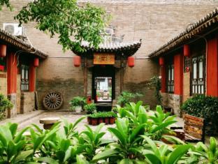 /ca-es/pingyao-zhengjia-international-youth-hostel/hotel/jinzhong-cn.html?asq=jGXBHFvRg5Z51Emf%2fbXG4w%3d%3d