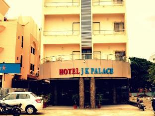 /cs-cz/hotel-jk-palace/hotel/shirdi-in.html?asq=jGXBHFvRg5Z51Emf%2fbXG4w%3d%3d