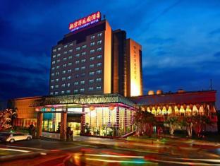 /cs-cz/fliport-garden-hotel-xiamen-airport/hotel/xiamen-cn.html?asq=jGXBHFvRg5Z51Emf%2fbXG4w%3d%3d