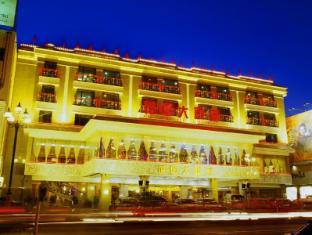 /bg-bg/datong-garden-hotel/hotel/datong-cn.html?asq=jGXBHFvRg5Z51Emf%2fbXG4w%3d%3d