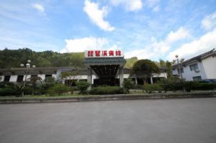 /bg-bg/hunan-pipaxi-hotel-zhangjiajie/hotel/zhangjiajie-cn.html?asq=jGXBHFvRg5Z51Emf%2fbXG4w%3d%3d