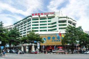 /da-dk/kaili-hotel/hotel/shenzhen-cn.html?asq=jGXBHFvRg5Z51Emf%2fbXG4w%3d%3d