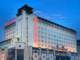 فندق زيان جراند سولكس إنترناشونال