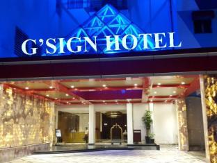 /bg-bg/g-sign-hotel-banjarmasin/hotel/banjarmasin-id.html?asq=jGXBHFvRg5Z51Emf%2fbXG4w%3d%3d