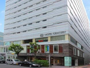 Hotel Gracery Ginza