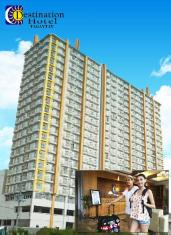 /zh-hk/destination-hotel-tagaytay/hotel/tagaytay-ph.html?asq=jGXBHFvRg5Z51Emf%2fbXG4w%3d%3d