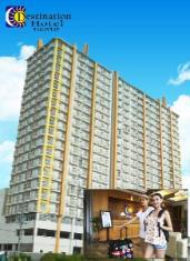 /tr-tr/destination-hotel-tagaytay/hotel/tagaytay-ph.html?asq=jGXBHFvRg5Z51Emf%2fbXG4w%3d%3d