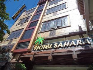 /cs-cz/hotel-sahara/hotel/mandalay-mm.html?asq=jGXBHFvRg5Z51Emf%2fbXG4w%3d%3d
