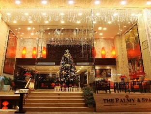 /ms-my/the-palmy-hotel-and-spa/hotel/hanoi-vn.html?asq=jGXBHFvRg5Z51Emf%2fbXG4w%3d%3d