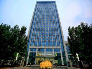 /da-dk/yantai-haiyue-hotel/hotel/yantai-cn.html?asq=jGXBHFvRg5Z51Emf%2fbXG4w%3d%3d