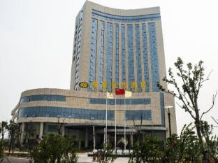 /ar-ae/inzone-garland-hotel-jiaxiang/hotel/jining-cn.html?asq=jGXBHFvRg5Z51Emf%2fbXG4w%3d%3d