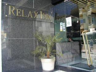 /cs-cz/relax-inn-hotel/hotel/qawra-mt.html?asq=jGXBHFvRg5Z51Emf%2fbXG4w%3d%3d