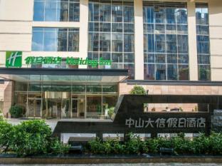/de-de/holiday-inn-zhongshan-downtown/hotel/zhongshan-cn.html?asq=jGXBHFvRg5Z51Emf%2fbXG4w%3d%3d