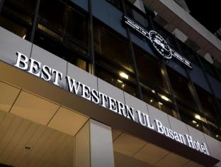 /bg-bg/best-western-ul-busan-hotel/hotel/busan-kr.html?asq=jGXBHFvRg5Z51Emf%2fbXG4w%3d%3d