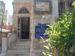 Beit Ben Yehuda Hostel