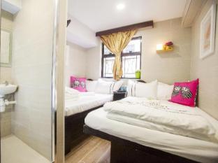 Joyous Guest House