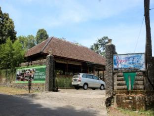/ar-ae/ijen-resto-banyuwangi-guest-house/hotel/banyuwangi-id.html?asq=jGXBHFvRg5Z51Emf%2fbXG4w%3d%3d